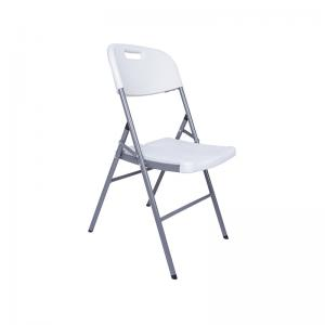 China Popular Outdoor White Plastic Folding Chairs With Two Bars Strengthened on sale