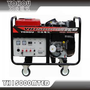 China Electric Start 3 Phase 8KW 10KW 12KW Diesel Generator Set on sale