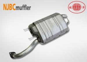 China a muffler fit Hyundai Elantra stainless steel exhaust muffler assembly  from yueyangmuffler on sale
