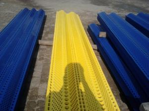China Anti Wind Dust Network Perforated Metal Mesh With Blue Color Bimodal - peaks on sale