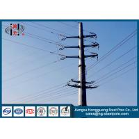Outdoor Low Voltage Hot Roll  Steel Transmission Poles , Power Distribution Pole
