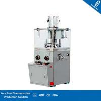 Powder Metallurgy Automatic Tablet Press Machine With Overload Protection Apparatus