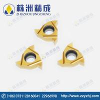CNC Cemented Carbide Thread Inserts ZCCCT PVD Coating