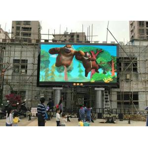 China P5 high brightness LED Billboards , Outdoor SMD LED Display full color MBI5124IC on sale