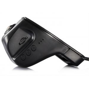 China 36W night vision car camera system 0.6m-150m of viewing distance under strong light on sale