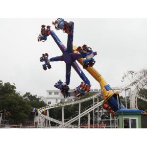 China Outside Adventure Playground Equipment Spinners Big Windmill , 24 Persons on sale