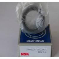 Household NSK Ball Bearings automotive air conditioning compressor 35BD219