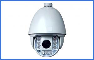 China 4.7 - 84.6mm Lens 1080P Network PTZ dome Cameras , outdoor ptz ip camera on sale