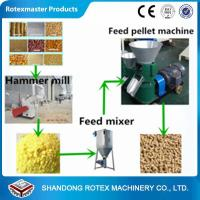 China Small Scale Poultry Feed Small Pellet Mill Animal Feed Pellet Production Line on sale