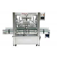 China Semi-automatic Liquid/Cream/Oil Filling Machine/manual liquid filling machine manual filling machine on sale