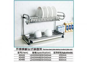 China Lightweight Modern Kitchen Accessories , Stylish Kitchen Accessories 2 Storage Organizer on sale