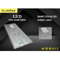 12V 60AH LED Solar Street Lamp Integrated TUV Phone App Control
