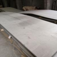 Hot Rolled / Cold Rolled Stainless Steel Sheet 253MA Stainless Steel Plate ASTM A240