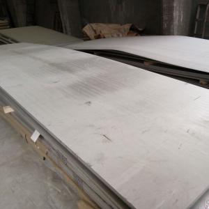 China Hot Rolled / Cold Rolled Stainless Steel Sheet 253MA Stainless Steel Plate ASTM A240 on sale