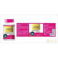 Gloss Paper Custom Plastic Bottle Labels For Bottled Health Care Products