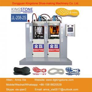 China Máquina moldando da única injeção da sapata da cor TPU/TR/PVC/TPR da estática 1/2 on sale