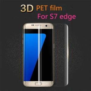 China Edge To Edge Samsung S7 Edge Screen Protector PET Full Coverage Durable on sale