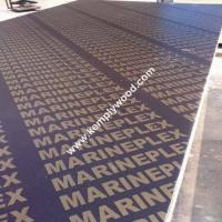 China 4x8feet top quality brown film faced plywood, 18mm shuttering plywood, marine plywood on sale