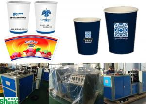 China Disposable Juice / Ice Cream Cup Making Machine With Electricity Heating System 4KW Disposable paper cups on sale