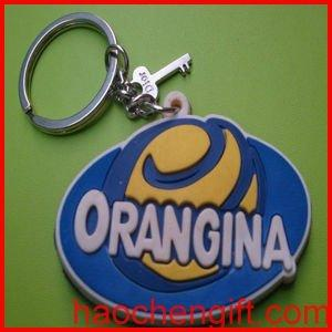China pvc resin key chain on sale