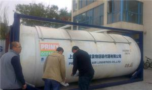 China Colorless Industrial Grade Ammonia Water Solution on sale