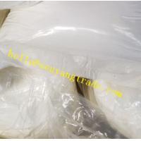 100% High quality BMK intermediates Benzeneacetic acid CAS#16648-44-5 (bella)