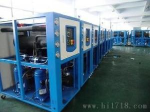 Quality High Efficiency Water Cooled Water Chiller With Stainless Steel Water Tank for sale