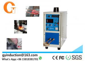 China Portable 80KHZ 15KW RF Induction Metal Heater FCC on sale