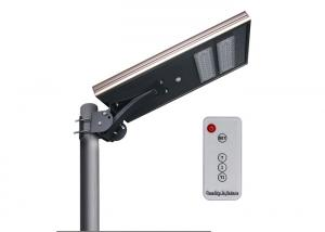China 40W All In One Integrated Solar LED Street Light With Smart Control System on sale