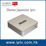 Caliente vendiendo 2014 canales japoneses de la nueva búsqueda de Ihome ip900 HD PVR mejor que la mini TV caja del iptv del ihome del receptor del tvpad m233
