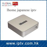 Hot Selling 2014 new Ihome ip900 HD PVR search japanese channels Better than tvpad m233 mini tv receiver ihome iptv box
