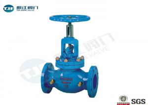 China Cast Steel KPF Static Balancing Valve DN15 - DN150 With Flange Ends on sale