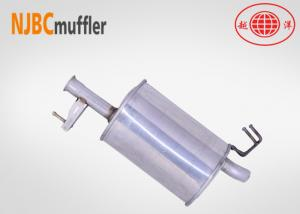 China exhaust system fit Hyundai Elantra rear muffler assembly  stainless steel buy muffler online from manufacturers on sale