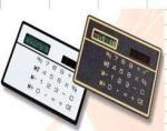 Чалькулятор