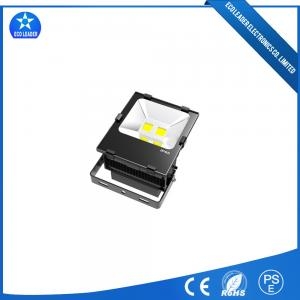 China Light Source Floodlight 70W LED Flood  Pure Aluminum Reflector High Performance Square Lighting on sale