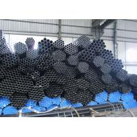 4130, 4140, 4142 seamless steel pipe, cold drawn low-alloy pipe for a wide range of uses