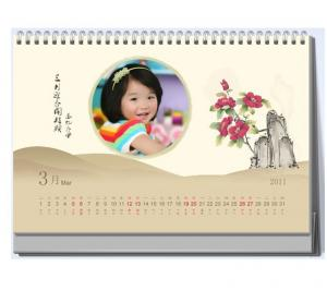 China Art card material calendar, cardboard A5 calendar printing, big size wall calendar printing OEM on sale
