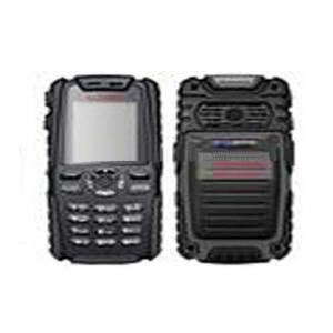 China BSJ Series explosion proof mobile phone on sale
