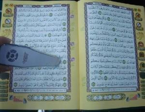 China Quran Pen Reader on sale