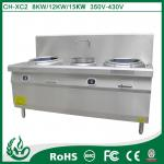 Chuhe commercial wok burner for restaurant use