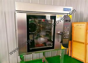 China Easy Operate Bakery Convection Oven High Heating Efficiency Instant Warming System on sale