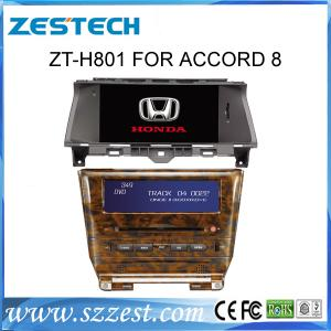China auto radio gps car dvd player honda accord 8 with bluetooth/3G on sale