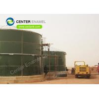 China Glossy Palm Oil Storage Tanks For Palm Oil Wastewater Treatment Plant on sale