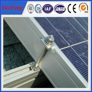 China solar panel roof mount kit, home solar panel kit, solar roof mounting aluminum structure on sale