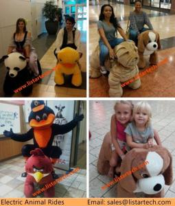 China Kids Amusement Rides, Electric 4 Wheels Walking Animal Rides in Square & Shopping Mall on sale