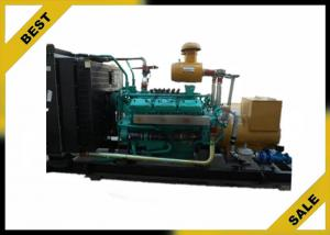 China 300 Kw Turbo Natural Gas Backup Generator Moistureproof Environmental Protection on sale