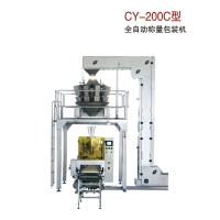 China Multi Head Weigher Candy Packing Machine , Vertical Chocolate Bar Wrapping Machine on sale