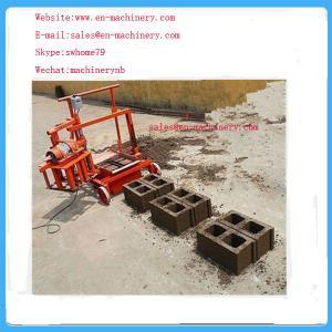 China Concrete Block Making Machine Price in India 2-45 Egg Laying Movable Block Making Machine on sale