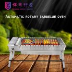 SK02 Outdoor barbecue oven barbecue artifact automatic flip field charcoal barbecue