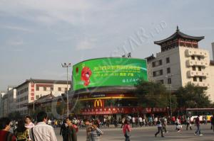 China P16 Flexible LED Screen Soft LED Display Full Color For Night Club on sale